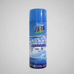 High-efficiency Mould Release Agent (Oily) QQ-19