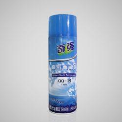 Vysoce výkonný separátor (Olejnatý) QQ-19